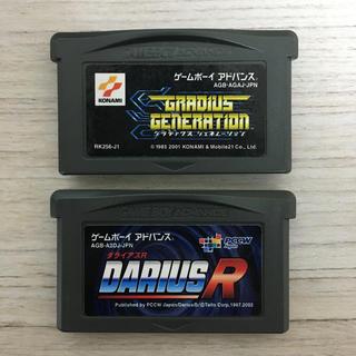 ゲームボーイアドバンス - GBA  グラディウスジェネレーション・ダライアスR    2本セット