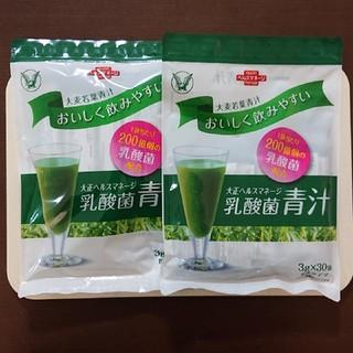 タイショウセイヤク(大正製薬)の大正製薬 乳酸菌青汁 2個セット(青汁/ケール加工食品)