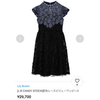 Lily Brown - L.BCANDYSTOCK  ドレス