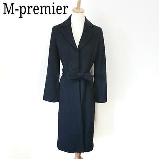 M-premier - 美品 上質 M-premier ロングコート カシミヤ100% ブラック 36