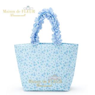 メゾンドフルール(Maison de FLEUR)のMaison de FLEUR×サンリオ★コラボバッグ(ハンドバッグ)