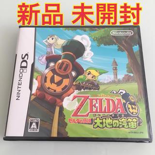 ゼルダの伝説 大地の汽笛 DS(携帯用ゲームソフト)