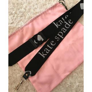 kate spade new york - 新品 新作 ロゴストラップ ケイトスペード