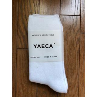 YAECA - 新品未使用 ヤエカ コットンソックス 22〜24cm