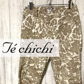 テチチ(Techichi)の✨Te chichi テチチ ハーフパンツ 柄(その他)