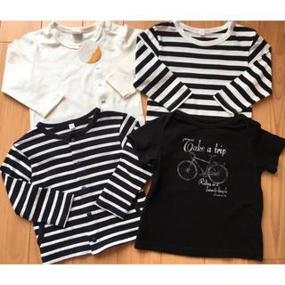MUJI (無印良品) - タグ付き新品あり ベビー服 80㎝ 4枚セット まとめ売り