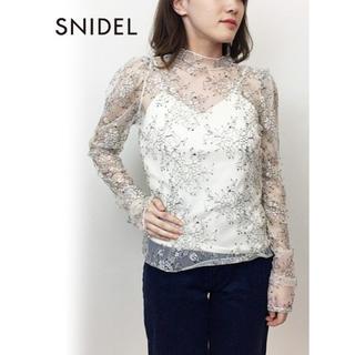 snidel - snidel スナイデル*新品 パッカリングレーストップス