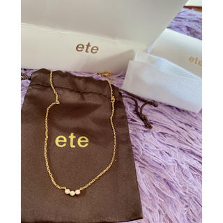ete - ete シルバー ネックレス 【新品未使用】