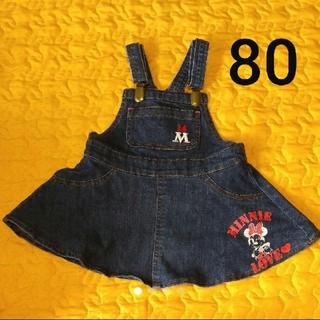 ディズニー(Disney)のディズニー ミニーちゃん デニム ジャンパースカート 80(スカート)