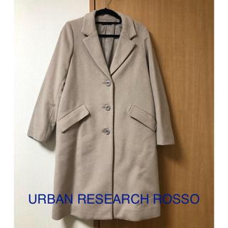 アーバンリサーチロッソ(URBAN RESEARCH ROSSO)のアーバンリサーチロッソ・チェスターコート・ベージュ(チェスターコート)