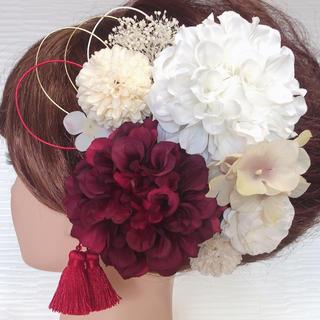 10点セット*紅白×クリームカラー♪結婚式 成人式 前撮り 和装 色打掛(ヘアピン)