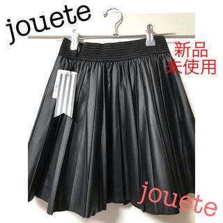 jouetie - jouete スカート★新品・未使用品