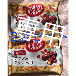 ネスレ(Nestle)のキットカット 毎日のナッツ&クランベリー 109g★2袋(菓子/デザート)