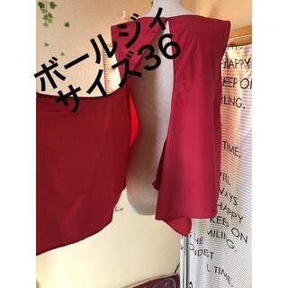 ボールジィ(Ballsey)のボールジィ  背中開きカットソー 入学式 卒業式スーツインナーにも使えます(カットソー(半袖/袖なし))