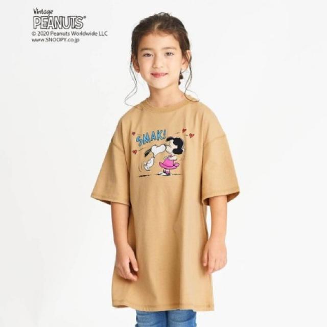 BREEZE(ブリーズ)の最終価格 ベージュ 90 キッズ/ベビー/マタニティのキッズ服女の子用(90cm~)(Tシャツ/カットソー)の商品写真