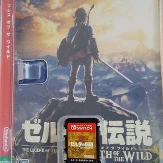 ニンテンドースイッチ(Nintendo Switch)のゼルダの伝説(携帯用ゲームソフト)