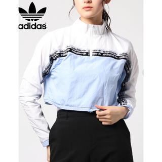 adidas - 良品★アディダス★テープハーフジップ★ナイロン★白×水色★XS