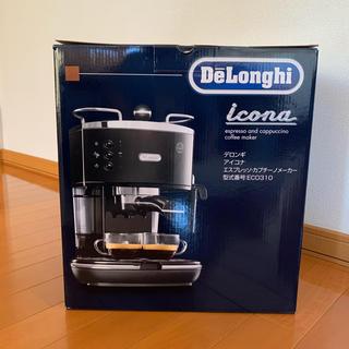 デロンギ(DeLonghi)のデロンギ エスプレッソ・カプチーノメーカー EC0310BK(エスプレッソマシン)