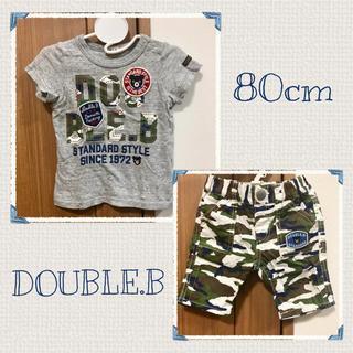 DOUBLE.B - ダブルB★80cmカモフラロゴTシャツ&パンツ
