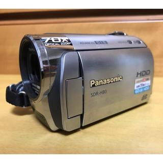 Panasonic - パナソニック  ビデオカメラ  SDR-H80 シルバー