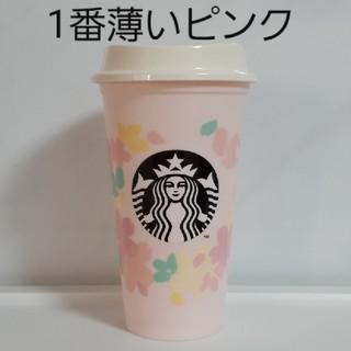 スターバックスコーヒー(Starbucks Coffee)のリユーザブルカップ(タンブラー)