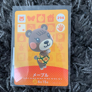 ニンテンドースイッチ(Nintendo Switch)のメープル アミーボ amiibo(ゲームキャラクター)