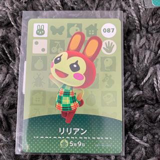 ニンテンドースイッチ(Nintendo Switch)のリリアン アミーボ amiibo(ゲームキャラクター)