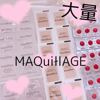 MAQuillAGE - マキアージュ37個大量💕フォロワー様2100名様記念福袋💕