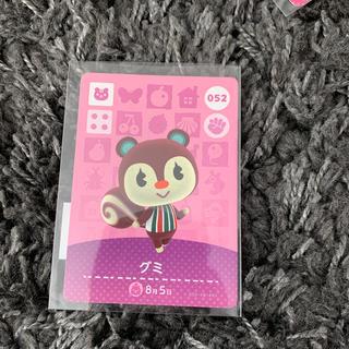 ニンテンドースイッチ(Nintendo Switch)のグミ アミーボ amiibo(ゲームキャラクター)