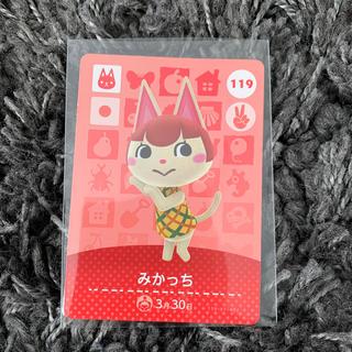 ニンテンドースイッチ(Nintendo Switch)のみかっち アミーボ amiibo(ゲームキャラクター)