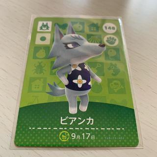 ニンテンドー3DS - どうぶつの森 amiiboカード ビアンカ