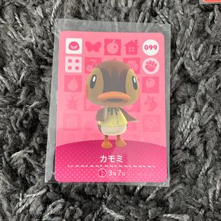 ニンテンドースイッチ(Nintendo Switch)のカモミ アミーボ amiibo(ゲームキャラクター)