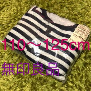 MUJI (無印良品) - お値下げ無印良品 脇に縫い目のない はらまき付きキルトパジャマ110〜125cm