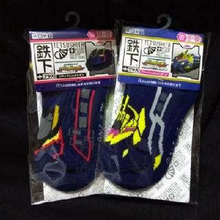 【新品】シンカリオン ブラックシンカリオン 靴下(2足)