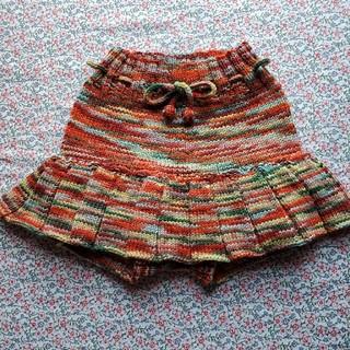 Caramel baby&child  - Misha&Puff skating pond skirt 4-5y