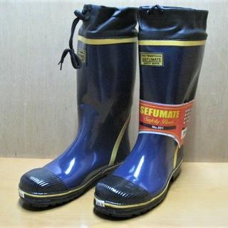 991 安全ブーツ長靴 紺 24.5・26.0・26.5・28.0 各1足(長靴/レインシューズ)