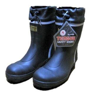 9705 安全ショートブーツ 黒/グレー 26.0・26.5・27.0 各1足(長靴/レインシューズ)