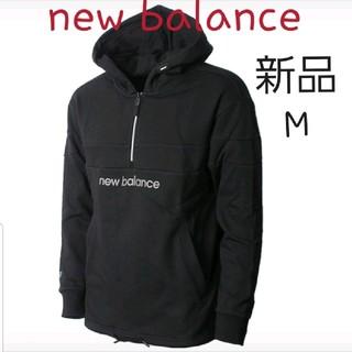 ニューバランス(New Balance)のnew balance ニューバランス スウェット フード ジップアップ 新品(スウェット)
