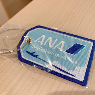 エーエヌエー(ゼンニッポンクウユ)(ANA(全日本空輸))のANA トラベルタグ(航空券)