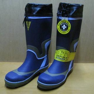 920 鉄心鉄板入 安全長靴 紺 25.0・25.5・26.0・26.5 各1足(長靴/レインシューズ)