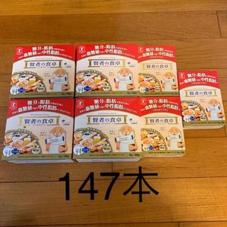 オオツカセイヤク(大塚製薬)の賢者の食卓30包4箱 9包3箱 計量147包(ダイエット食品)