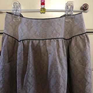 mina perhonen - sally scott スカート