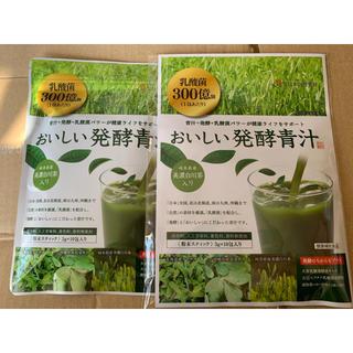 おいしいお酢のメーカーのお試し品 乳酸菌入り(青汁/ケール加工食品)