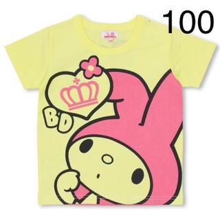 ベビードール(BABYDOLL)の新品 BABYDOLL☆100 マイメロディ Tシャツ イエロー ベビードール(Tシャツ/カットソー)