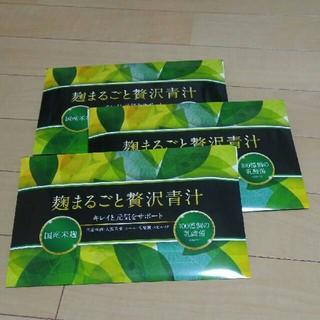 3箱 麹まるごと贅沢青汁