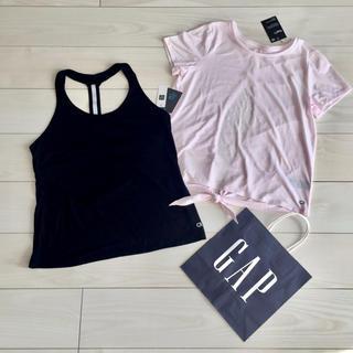 GAP - 新品 gapfit オープンバックウェア Tシャツ タンクトップ ヨガ ウェア