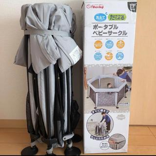 日本育児 - 日本育児 ポータブルベビーサークル ベビーサークル ベビーゲート