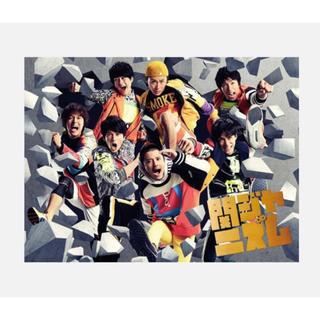 カンジャニエイト(関ジャニ∞)の関ジャニ∞ 【関ジャニズム】初回限定盤A(CD+DVD)(アイドル)