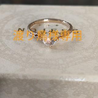 ノジェス  K10 PG ホワイトトパーズ リング(リング(指輪))