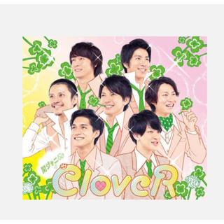 カンジャニエイト(関ジャニ∞)の関ジャニ∞ 【CloveR】初回限定盤B(CD+DVD)(ポップス/ロック(邦楽))